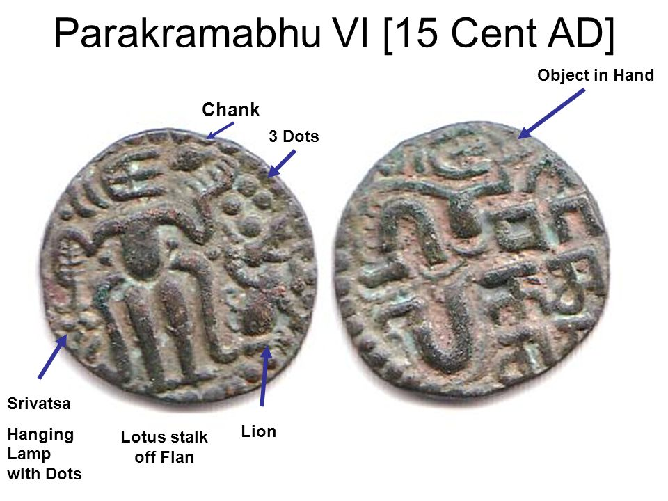 Parakramabhu VI [15 Cent AD]